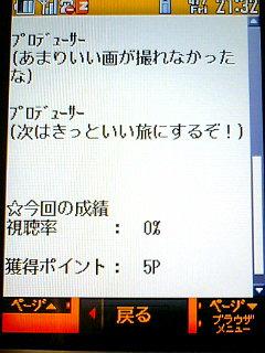 060407_2132~01.jpg